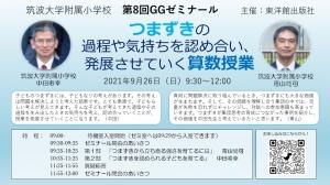 Gg9_26
